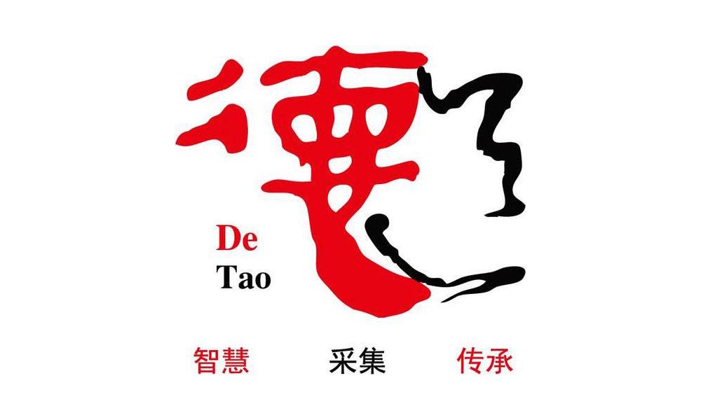 Dr James Stoxen DC FSSEMM Hon Team Doctors Academy of DeTao Masters as a DeTao Master Candidate at Fudan University in China